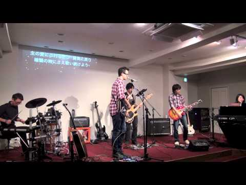 Newsboys - Blessed Be Your Name Japanese