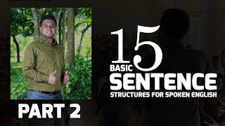 15 Basic Sentence Structures for Spoken English (Part 2)