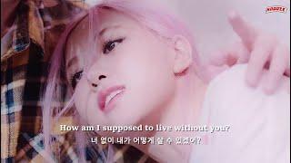 Download lagu 🌷 로제 (𝙍𝙤𝙨𝙚) - 𝙂𝙤𝙣𝙚 [한글 가사/해석]