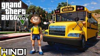 NOBITA GOING TO SCHOOL in GTA V #2 | KrazY Gamer |