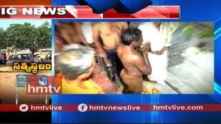 19th April 2018 - Daily Latest Telugu News
