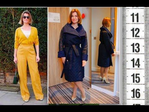 Кратко: брюки, пальто и Лондон