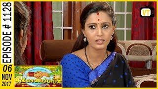 Kalyanaparisu - கல்யாணபரிசு - Tamil Serial | Sun TV | Episode 1128 | 05/11/2017