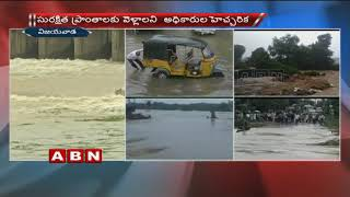 Water levels Increased in Prakash Barrage due to flood water inflow