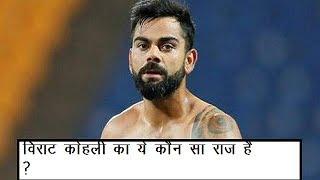 All Clip Of Virat Kohli Tattoo Making Bhclip Com