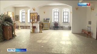 Православные верующие жертвуют деньги на восстановление кровли храма Иннокентия Иркутского