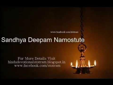 Shubham Karoti Kalyanam  Evening Sloka(with Lyrics) video