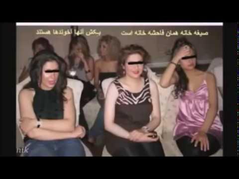 تن فروشی دختران ایرانی در خیابان  قیمت از 60 تا 300 تومان thumbnail