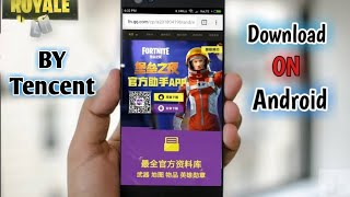 FORTNITE ANDROID LAUNCHED ON CHINA LINK GIVEN IN THE DESCRIPTION..