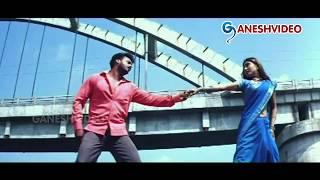 Indiramma Songs - Aa maga Maasam - Achyuth, Pooja Bharati  - Ganesh Videos