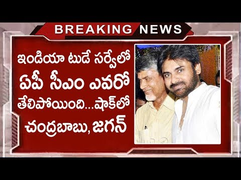 India Today Survey On Jagan & Chandrababu | AP Voters Opinion On Modi Government | Tollywood Nagar