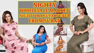 NIGHTY GOWN WHOLESALER AND MANUFACTURER FROM SURAT