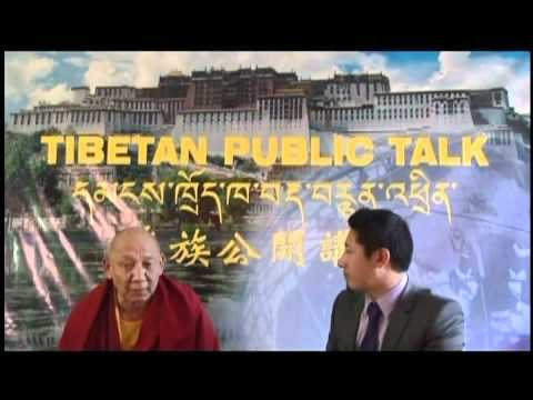 March 2012 Tibetan public talk show part 1