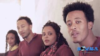 |Eritrean Music| Ermias Kiflezgi - Meteabitey DC- 2016 Official Music Video