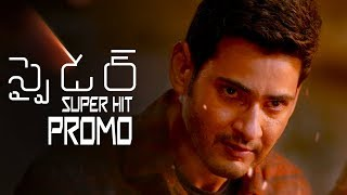 Download SPYDER Movie Super Hit Promo | Mahesh Babu | A R Murugadoss | Rakul Preet | Harris Jayaraj 3Gp Mp4
