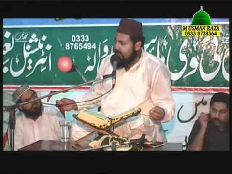 Shan E Mustafa. Pir Sayyed Sohna Mahi Gujranwala By Madina Video Sambrial video
