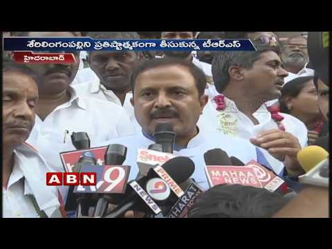 Political heat in Serilingampally Constituency | TDP Vs Congress Vs BJP
