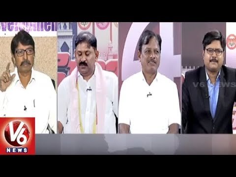 Special Debate Over C-Voters Survey Result On TS Assembly Polls | Good Morning Telangana | V6 News