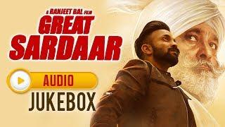 Great Sardaar | Full Album | Audio Jukebox | New Punjabi Movie Songs | Yellow Music | 30th June