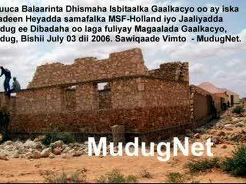Somalia's Second Most Fuctioning Hospital, Galkaio Hospital