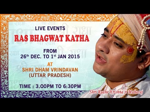 Shri Dham Vrindavan, Up (26 December 2014) | Ras Bhagwad Katha | Shri Radhakrishnaji Maharaj video