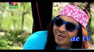 চরম হাসির নাটক - ধমফাটা হাসির নাটক দেখুন চরম মজা পাবেন funny song..... New post 2016