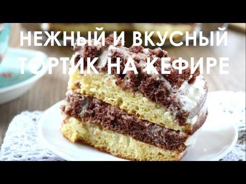 Очень вкусные нежные торты рецепты с фото