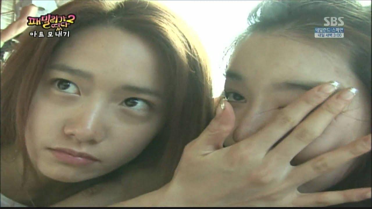 SNSD Yoona's Precious No Makeup Face - YouTube