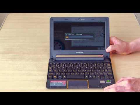 Toshiba AC100 Smartbook Unboxing