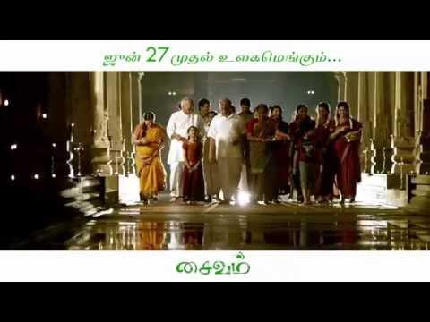 Saivam - Oray Oru Ooril Song Teaser | G.v. Prakash | Nassar, Sara Arjun video