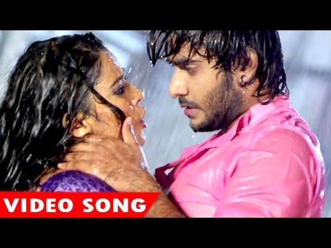2017 का सबसे हॉट गाना - इस गाने ने भोजपुरी का रिकॉर्ड तोड़ दिया 2017 - Bhojpuri Hot Song 2017 new thumbnail
