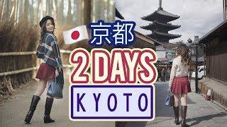 2 Days in KYOTO, Japan | Sightseeing, Eating & Shopping