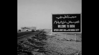 Old Dubai Photos