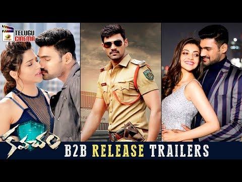Kavacham B2B RELEASE TRAILERS | Bellamkonda Srinivas | Kajal Aggarwal | Mehreen Kaur | Telugu Cinema