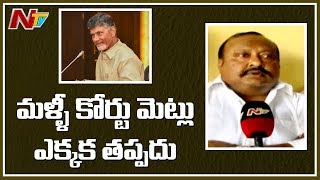 Gangula Prabhakar Face to Face | To Face Court Once again on October 15th | NTV