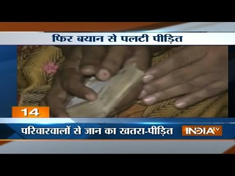 Twist In Love Jihad Row: Victim Denies Rape & Forced Conversion - India Tv video