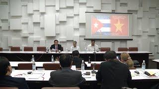 Tin tức 24h (16/11) | Đoàn đại biểu Đảng Cộng sản Việt Nam thăm Cuba