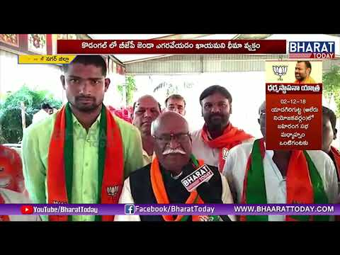 Swami Paripoornananda To Election Campaign At Mahabubnagar Dist | Bhaarat Today