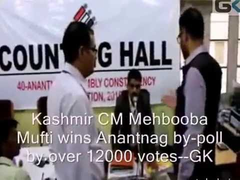 Celebrations As Mehbooba Mufti Wins Anantnag By-poll