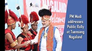 PM Modi addresses Public Rally at Tuensang, Nagaland