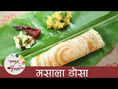 मसाला डोसा - Masala Dosa Recipe In Marathi - South Indian Breakfast Recipe - Sonali