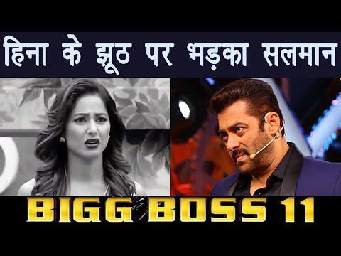 Bigg Boss 11: Salman Khan gets ANGRY on Hina Khan for LYING again during Weekend Ka Vaar | FilmiBeat