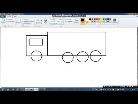 Видео как нарисовать грузовую машину