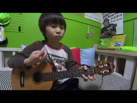 I'm yours - Jason Mraz (ukulele cover by 7year-old kid Sean Song)