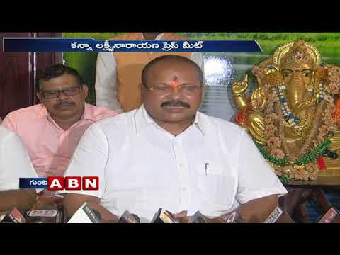 AP BJP Chief Kanna laxmi Narayana Speaks To Media Over Protest In Vijayawada On Oct 21