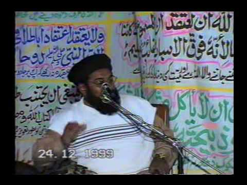 ALLAMA AHMED SAEED KHAN  MULTANI (jumma) 6/8