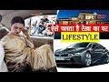 ऐसे चलता है रेखा का घर खर्च, जान चौंक जाएंगे आप   Rekha Lifestyle, House, Cars   Next9news