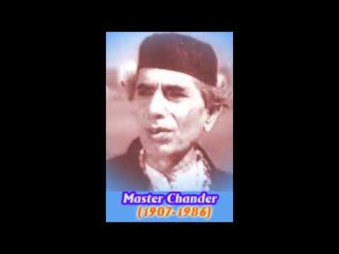 SINDHI SONGS -MASTER CHANDER PART 1