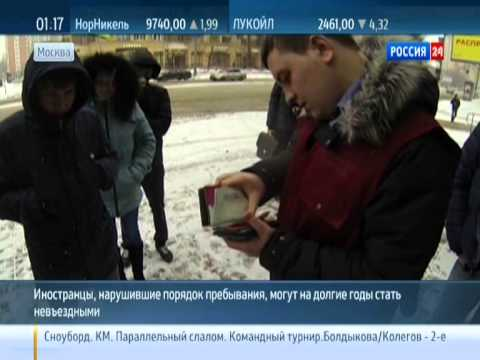 ФМС России ужесточит правила для мигрантов-нарушителей