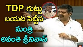 Avanthi Srinivas About His Bad Experiences in TDP | Chandrababu Naidu | Top Telugu Media